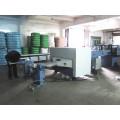 Carding & Stuffing Combination Machine (SZSM-XCM)