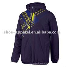 Тренировочные куртки для мужчин