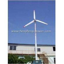 15KW Aerogenerator windmill generator