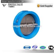 De hierro dúctil tipo de doble placa de resortes cargados mariposa conjunto de válvula de retención precio