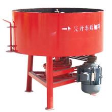 Hongfa pan mixer / concrete pan mixing plant / cement pan mixing machine JQ500 JQ350 for sale price