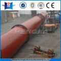 Marc de biomasse Hengjia sécheuse à vendre