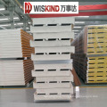 Freezer Insulated PU Sandwich Panel