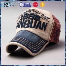 Benutzerdefinierte bingding visor Stickerei Design klassischen Baseball Cap