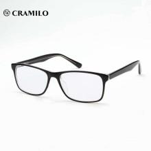 CRAMILO brand name eyeglass frames