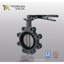 150lb Lugged Type Butterfly Valve