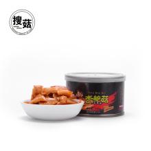 Good Quality Blended Canned Mushroom Champignon, pleurotus mushroom slices