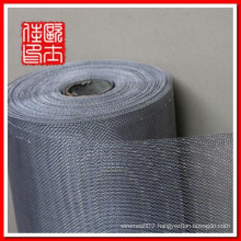 China Wire Mesh Town anping aluminum mosquito net factory