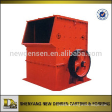 China supply gold mining equipment