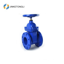 China wholesale cast iron no maintenance chain wheel gate valve