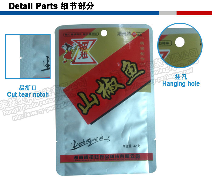 Resealable Colorful Printing 3-side Sealing bag