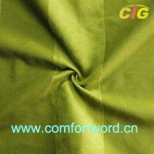 Jacquard Synthetic Suede Fabric