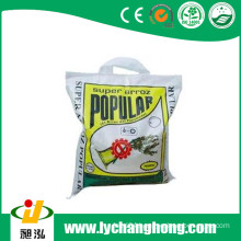 Factory sale sugar bag 50kg for packaging bag