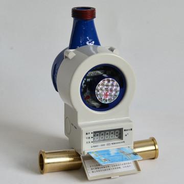 Flujo de agua inteligente prepagado y lector de tarjetas RF Card (tipo sin contacto)