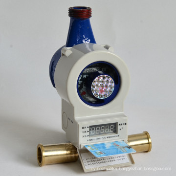 Vertical Dual Mode Automatic Meter Reading Prepayment Residential Water Meter