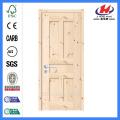 JHK-SK05 Best Wooden Door Design Maple Shaker Door