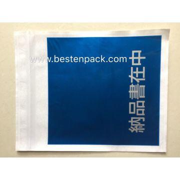Plastic Document Pouches Invoice Enclosed