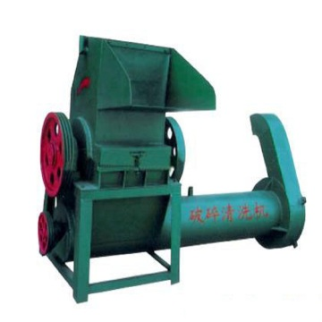 plastic shredding machine/green waste shredder