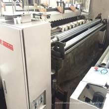 Rifa Used Good Condition Air Jet Loom Machinry on Sale