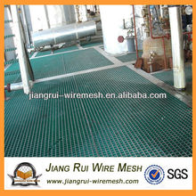 carwash use fiberglass grating (China factory)