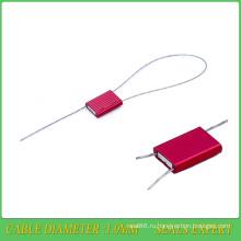 Уплотнение обеспеченностью (JY001TZ) , тросовые пломбы, металлические пломбы