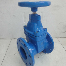 China for Soft Seal Gate Valve Industrial hydraulic control valve supply to Malaysia Suppliers