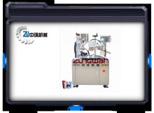 Ultrasonik tüp dolum mühürleme makinesi