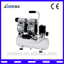 Fabricante sin aceite, compresor de aire mudo CE