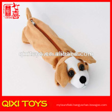 plush toy plush dog pencil case