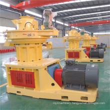 Rice Husk Pellet Mill New Professional Vertical Ring Die Type