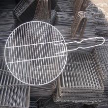 Round Barbecue Grill Wire Mesh