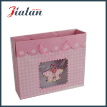 Customize Ivory Paper with Corrugation Decorated Baby Gift Paper Bag