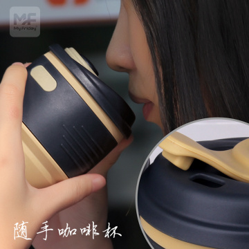 Eco-friendly & FDA Standard Silikon Kaffeetasse