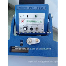 PFS-F350 pedal sealing machines