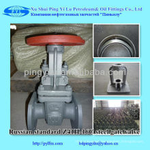 gost gate valve body