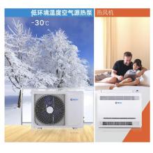 Bomba de calor confortável para uso doméstico