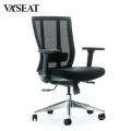 Moderner vorgestellter Personal-Stuhl-justierbare Höhe Bürostühle BIFMA bescheinigter Drehstuhl