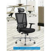 (X3-21A-MF) chaise tournante