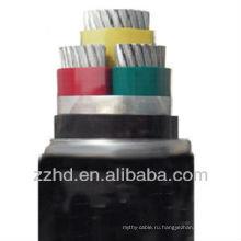 Низкое напряжение CYAbY ACYAbY кабель кабель бронированный кабель