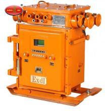KBZ Mining Explosion-Proof Vacuum Feeder Switch/Breaker