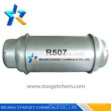 Наилучшее качество зеленого продукта НОВЫЙ газ-хладагент r507