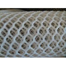 Пластмассовая плоская сетка для подачи в 1.5cm к 3.0cm Отверстию