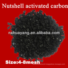 Huayang HY50 1000mg/g Iodine number granular nut shell activated carbon
