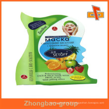 Guangzhou vendor lamimated material custom printed plastic shaped pouch for skin care products