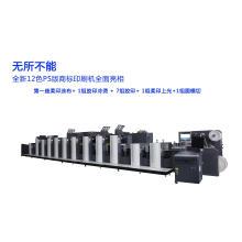 Maquinaria de impresión de etiquetas de alta velocidad