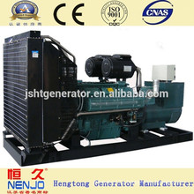 Open Type WUDONG 220kw Generator With NENJO Alternator