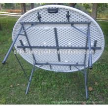 Напольный стальной пластиковый складной стол