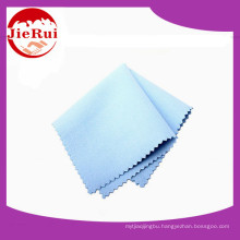 Microfiber Cleaning Cloth for Frame Cleaning