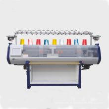 alta velocidade totalmente informatizada plana máquina de tricô