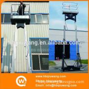 Adjustable platform ladder